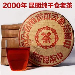 中茶 普洱老茶 2000年压制 一等品 357g*7饼