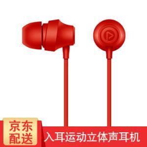 PISEN 品胜 入耳式耳机