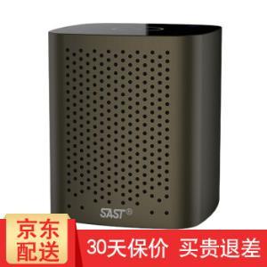 先科(SAST) T11 蓝牙音响 无线迷你音箱 户外便携式插卡触屏小音响重低音炮