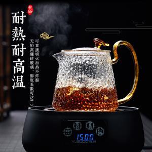 锤纹泡茶壶(送花茶杯) 卷后起
