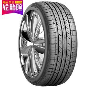 耐克森(Nexen) 轮胎/汽车轮胎 205/55R16 91H CP672 原配现代朗动/起亚K3 适配大众速腾/途安/福特福克斯 *2件508元(合254元/件)