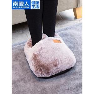 Nan ji ren 南极人插电高帮暖脚宝暖脚垫加热坐垫灰色电热垫暖手宝电暖鞋99元包邮