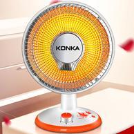 月销9万件,Konka 康佳 家用小太阳取暖器 KH-TY08 包邮券后49.9元