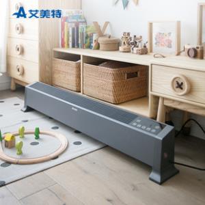 艾美特 踢脚线取暖器家用电暖器 券后¥799