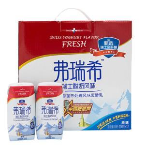 卫岗 弗瑞希瑞士酸奶风味发酵乳 200g*12盒/ 礼盒装中华老字号34.4元