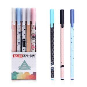 至尚・创美 vp185 0.35mm经典全针管中性笔/水笔/碳素笔/签字笔 黑色 24支装15.4元