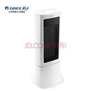 历史低价: GREE 格力 NTFD-X6020B 遥控取暖器 2000W (需用券)284元包邮
