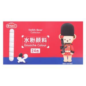 晨光(M&G)泰迪24色装12ml水粉颜料QPL97655 *5件66.5元(合13.3元/件)