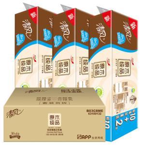 清风 原木纯品 无芯卷纸 3层 83g*36卷 *2件89.8元(合44.9元/件)