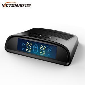 伟力通(VICTON) T6LC 太阳能无线外置 胎压监测器 黑色 133元