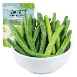 熊孩子 青刀豆脆40g/袋 蜜饯果干 零食 蔬菜干制品脱水即食4.45元