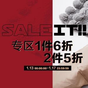 天猫精选 唐狮 年货节活动大促销2件5折