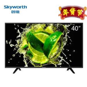 Skyworth 创维 40X6 40英寸 液晶电视1288元包邮