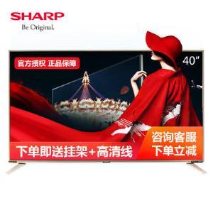 SHARP 夏普 LCD-40Z4AS 40英寸 全高清 液晶电视1979元包邮