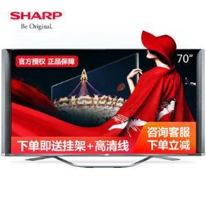 SHARP 夏普 LCD-70SX970A 70英寸 8K 液晶电视48868元包邮