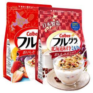 日本销量第一 卡乐比 Calbee 水果麦片 经典味+红小豆牛奶风味 700g*2袋 年货价格 历史低价80.8元