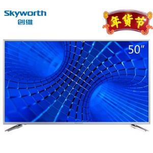 创维(Skyworth) 50V6E 50英寸4K超高清智能LED彩电18核窄边酷开网络WIFI液晶平板电视 银色1999.00元包邮