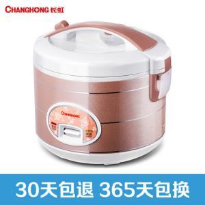 CHANGHONG 长虹 CFB-X50Y22 电饭煲 5L99元