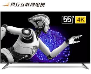 再降:风行电视 D55Y 55英寸 4K液晶电视¥1797