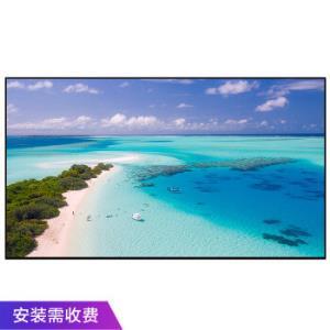 CHANGHONG 长虹 S100CK 黑栅抗光幕3049元
