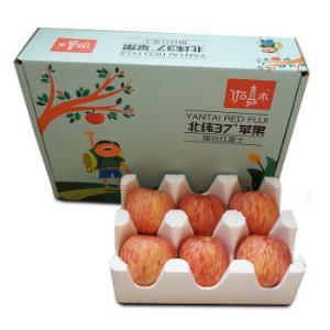 烟台栖霞红富士苹果出口果 果径80-85 特级果 高档礼盒 约3kg 61.6元