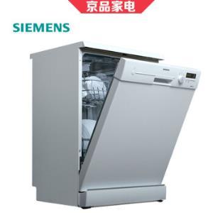 SIEMENS 西门子 杰净系列 SN23E232TI 独立式洗碗机 3469元包邮(需用券)