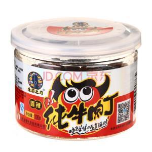 木府土司 休闲零食 办公室零食 辣味小吃 云南特产 罐装纯牛肉丁香辣味100g/罐 15.9元