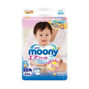 moony 尤妮佳 婴儿纸尿裤 M64片 *6件 378.42元含税包邮(合63.07元/件)