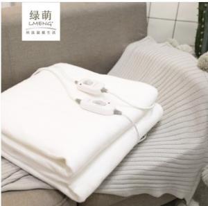 绿萌LMENG电热毯单人 ¥169