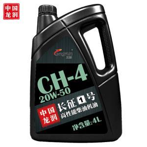 龙润优质柴机油CH-4 20W-50 4L *3件 128元(合42.67元/件)