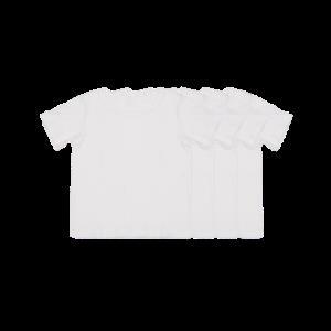 YANXUAN 网易严选 宝宝纯棉打底T恤 4件装 64.5元