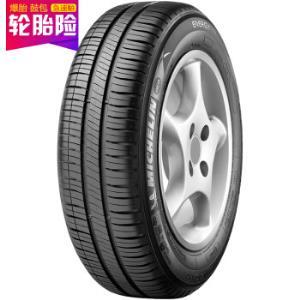 米其林(Michelin)轮胎/汽车轮胎 175/65R14 82H 韧悦 XM2 适配本田飞度/思迪/起亚千里马/丰田威驰/雅士力 *3件 917元(合305.67元/件)