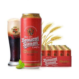 德国进口 凯撒西蒙(Kaisersimon)小麦黑啤酒500ml*24听 整箱装79元