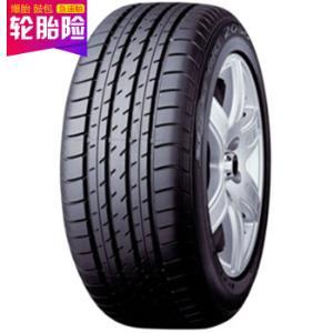 邓禄普轮胎 235/50R17 SP2050 96W 适配丰田皇冠/福特蒙迪欧/林肯MKZ959元