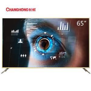 长虹(CHANGHONG)65D2P 65英寸32核人工智能4K超高清HDR全金属轻薄语音 LED液晶电视机(浅金色)3439元包邮