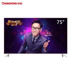 CHANGHONG 长虹 75D3P 液晶电视6899元包邮(需用券)