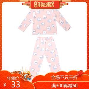 七色纺 10D990885 女士睡衣套装  包邮券后28元