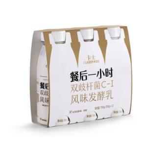 CLASSY.KISS 卡士 餐后一小时 风味乳酸菌发酵乳 250g*3瓶36.9元,可优惠至19.9元/件