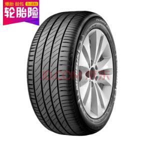 Michelin 米其林 轮胎/汽车轮胎 245/50R18 100W PRIMACY 3 ST 适配宝马7系/奔驰V2601059元