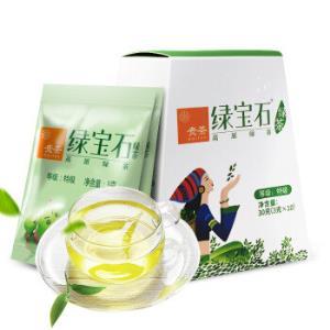 贵州贵茶绿宝石 特级高原绿茶茶叶 贵州茶叶 3gx10袋 独立小包装/30g装 *8件123元(合15.38元/件)