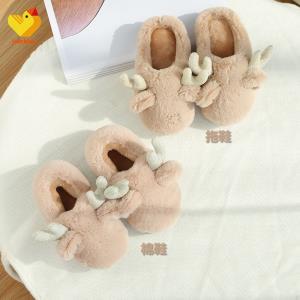 秋冬天季儿童棉拖鞋男女童拖鞋毛毛绒包跟宝宝小孩防滑室内外卡通¥16.9