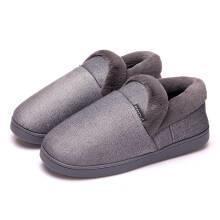 17日18点:酷趣Coqui 经典舒适毛绒加厚保暖包跟棉拖鞋男款 灰色45-46 CQ405920元