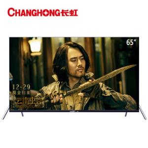 CHANGHONG 长虹 65D6P 65英寸 液晶电视4398元