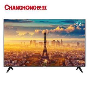 CHANGHONG 长虹 32T8S 32英寸 液晶电视848元