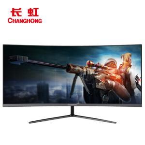 CHANGHONG 长虹 35C610Q 35英寸2K显示器 100Hz2398元