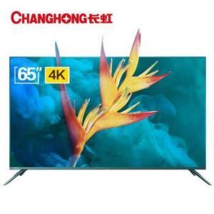 CHANGHONG 长虹 65D7P 65英寸 液晶电视4948元