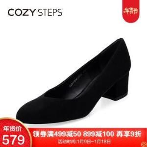 COZY STEPS2018新品优雅正装女鞋尖头浅口粗跟单鞋女中跟8A025 黑色476.1元