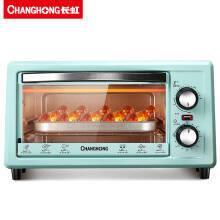 22点:CHANGHONG 长虹 迷你型烤箱蛋糕机11L 标配版79元