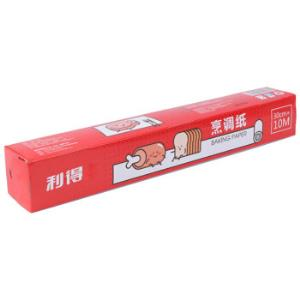 利得10m烘焙油纸烧烤纸烹调纸 蛋糕烤箱油纸 *20件99元(合4.95元/件)