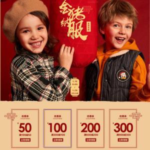 苏宁易购 Mini Peace太平鸟童装旗舰店    全场满300减100,600减200,900减300